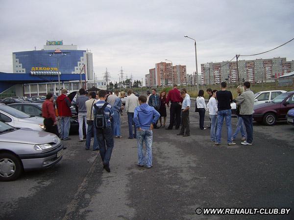 Встреча владельцев Renault (27.08.2009, Минск)